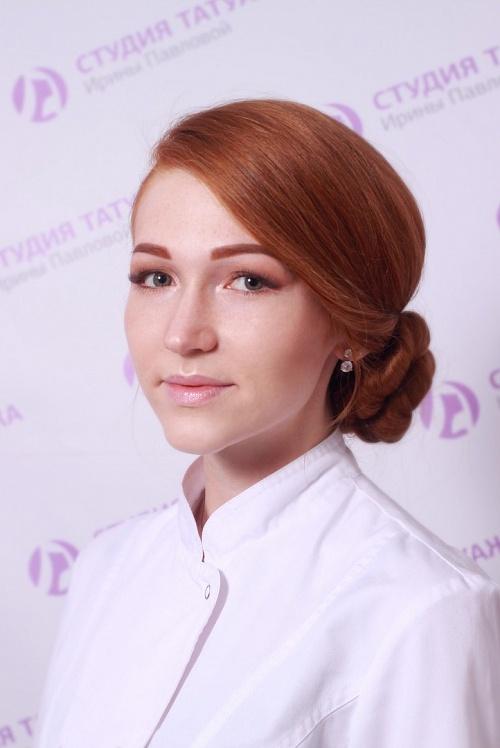 Юлия Самофеева