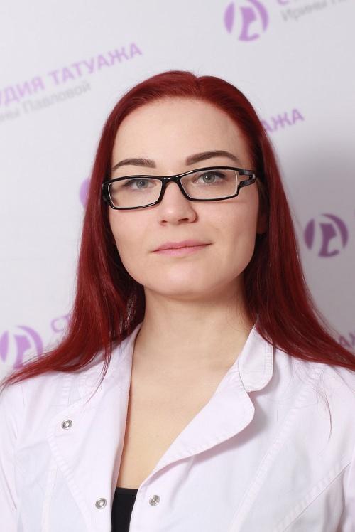 Александра Пояркова