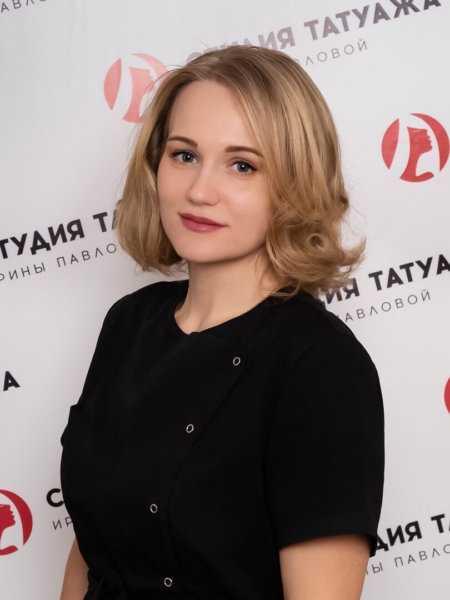 Анна Каныгина