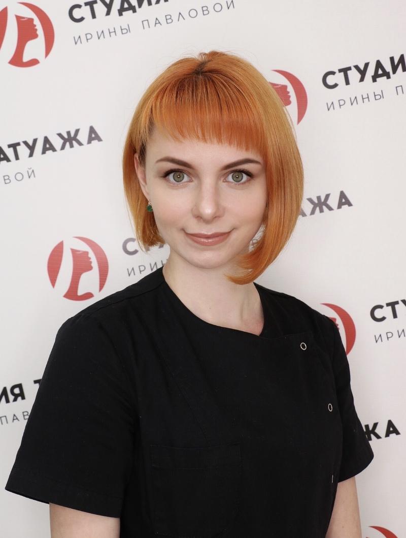 Евгения Зиновьева